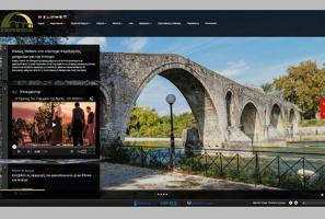 Epirus treasures Website, 360 videos, virtual tour, gigapixel, panorama